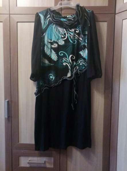 Платья женские в Электростале