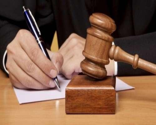 Курсы подготовки арбитражных управляющих ДИСТАНЦИОННО в Долгопрудном фото 3