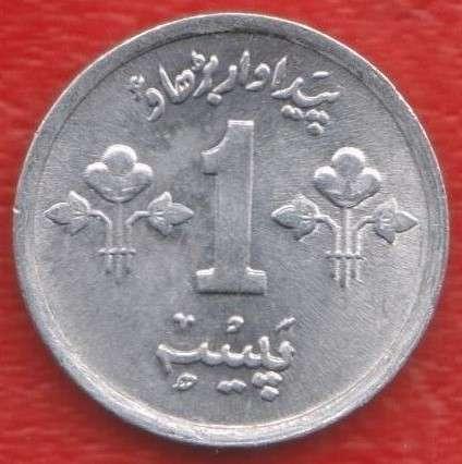 Пакистан 1 пайса 1977 г.