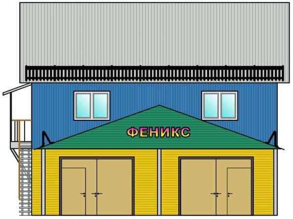 Проектирование объектов промышленного и гражданского строите