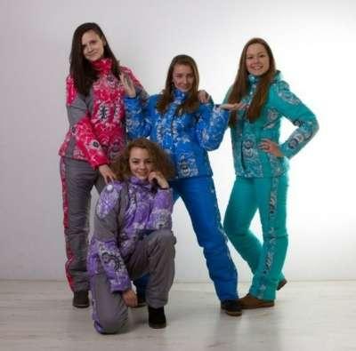 Предложение: Зимние костюмы утепленные