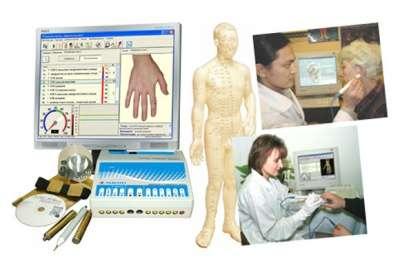 Аппарат для рефлексотерапии Пересвет