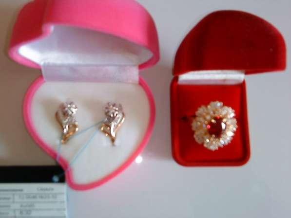 Золотые украшения 585 в Бийске фото 13