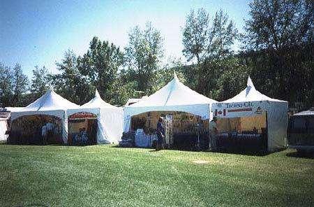 Шатры, палатки для выездных мероприятий, кейтеринга