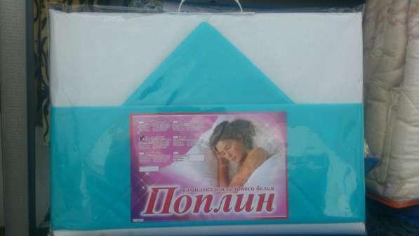 Продам подушки/ одеяла(от объема скидки) в Иванове фото 4