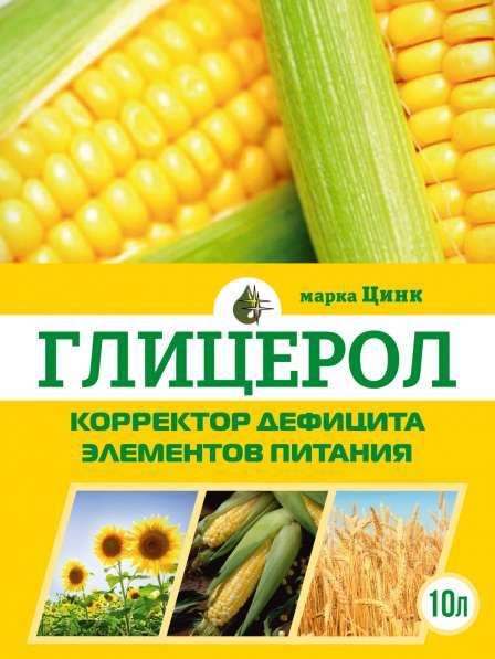 Купить Глицерол Удобрение в Ростове на дону