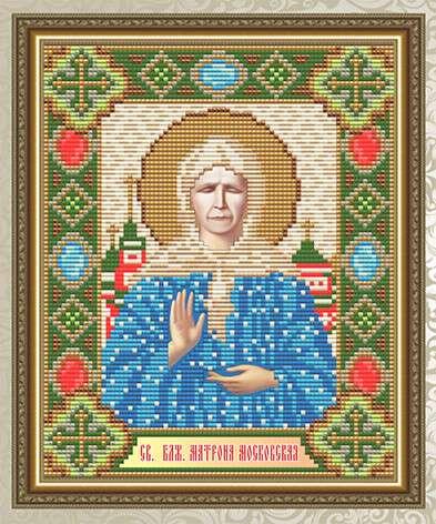 Икона Набор для рукоделия № 11