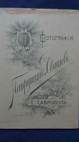 Кабинетный портрет соборного протоиерея, Ставрополь, 1900-е в Санкт-Петербурге фото 4