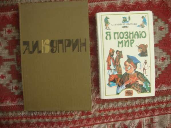 Продам книги разной тематики в Пензе
