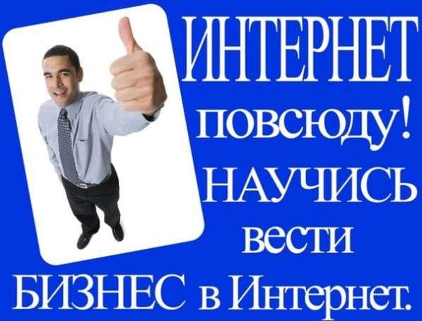 Онлайн оператор на ПК