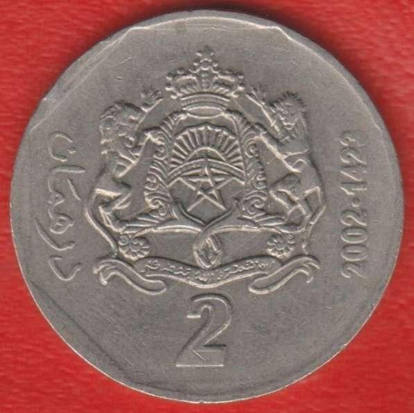 Марокко 2 дирхам 2002 г.