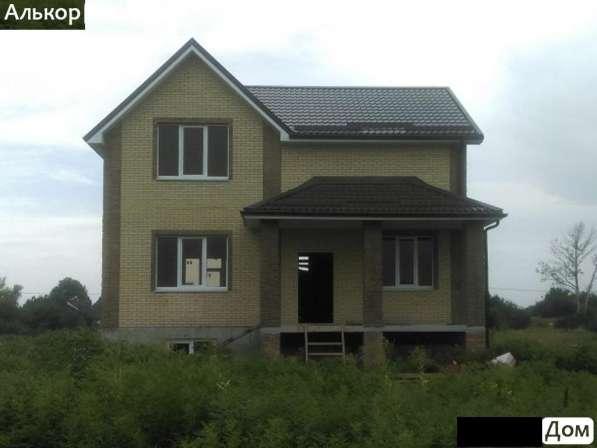 Построим ВАм Дом качественно из наших материалов