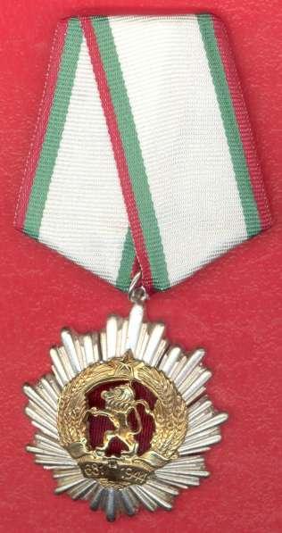 Болгария орден Болгарской Народной Республики 3 степени