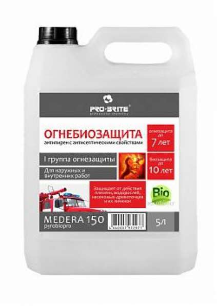 Антипирен Medera 150 Pyrobiopro