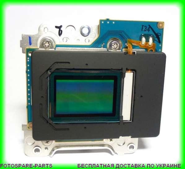 CCD матрица Nikon D5200