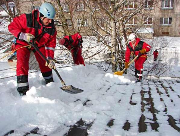 Уборка снега с крыши домов и зданий и другие высотные работы