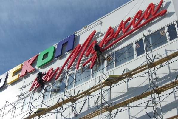 Все виды строительных работ в Ростове-на-Дону фото 12