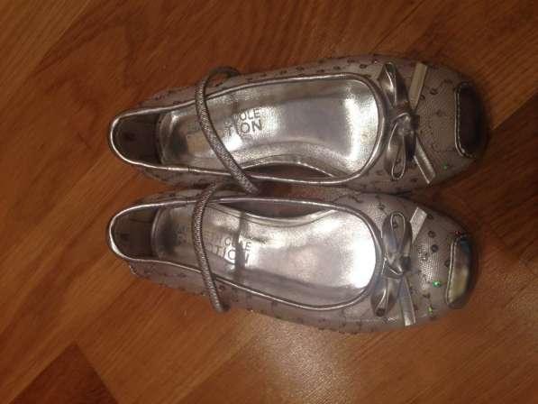 Нарядные серебрянные туфельки