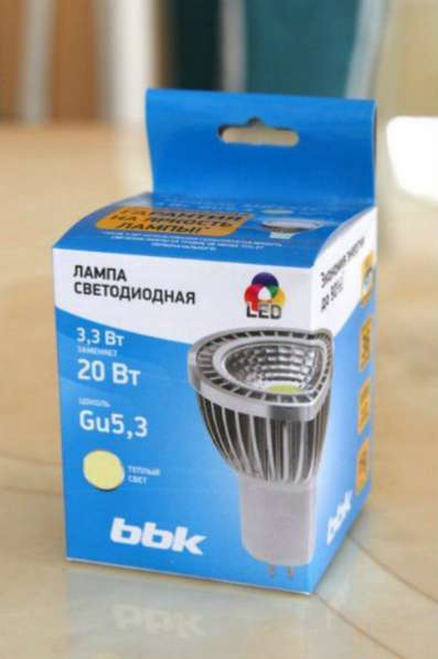 Светодиодная лампа MR-16 MB334C 3.3Вт. BBK Ultralux