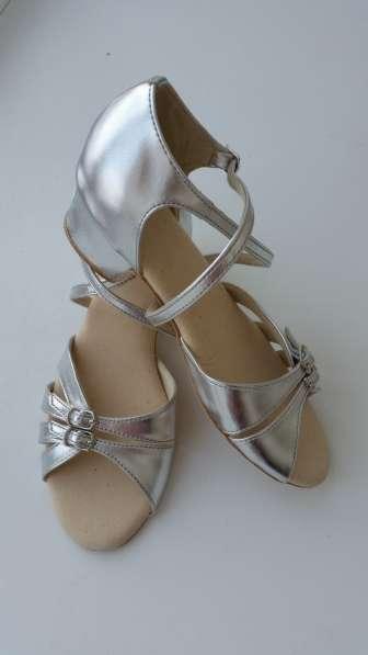 Туфли для споривных бальных танцев