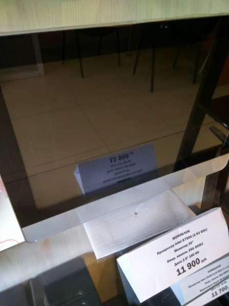 Ликвидация магазина компьютеров в Лениногорске