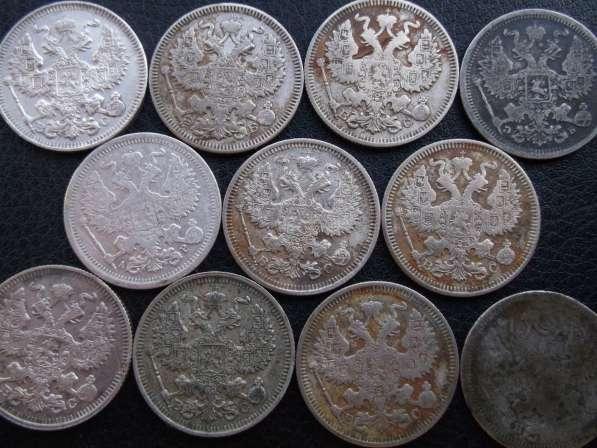 20 коп. 1879-1915гг. 11 шт. Серебро
