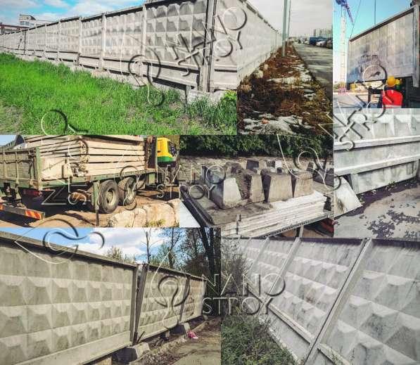Забор бетонный б/у по-2.3м п6-в панели огражд. бу комплект +