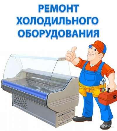 ремонт оборудования для магазинов
