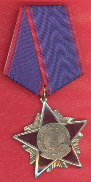 Россия знак За заслуги Союз ветеранов Афганистана