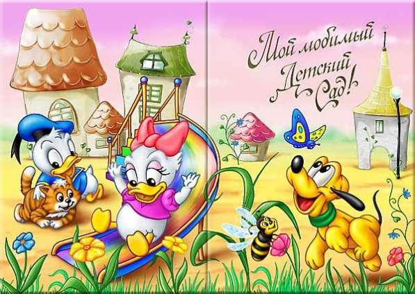 Выпускные альбомы и папки для школ и детских садов в Владивостоке фото 3
