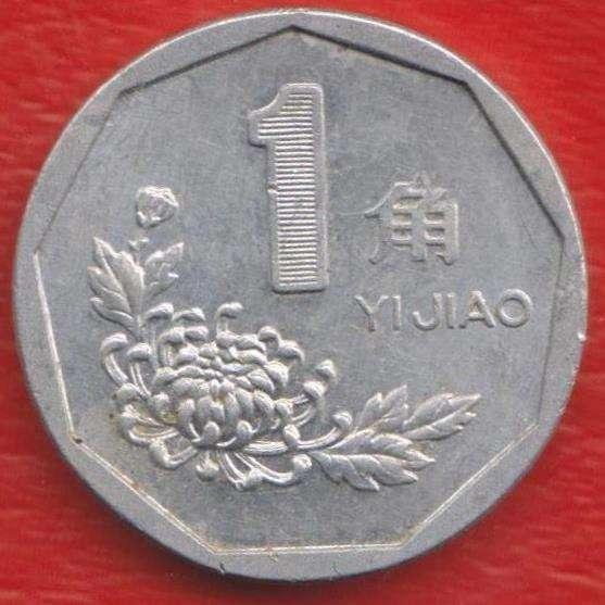 Китай Народная Республика 1 чжао 1998 г