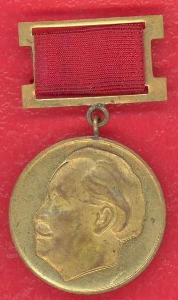 Болгария медаль 100 лет со дня рождения Димитрова