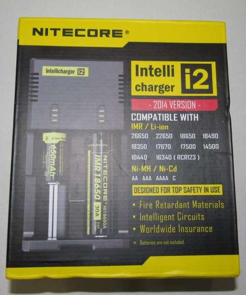 Зарядное устройство NiteCore Intellicharge i2 V2