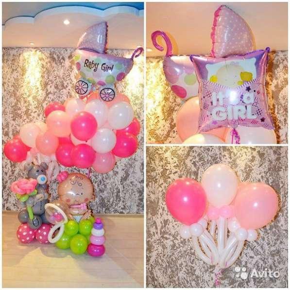 Гелиевые шары, фигуры, цветы с доставкой