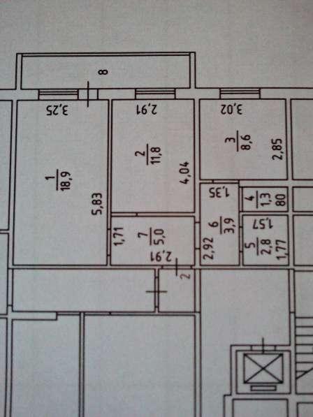 Продам 2-х комнатную квартиру с ремонтом и мебелью