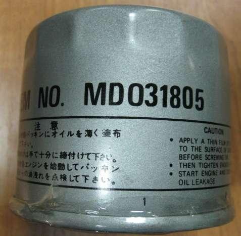 Фильтр масляный C-1003 Sakura