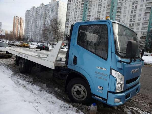 Эвакуация авто Москва и область