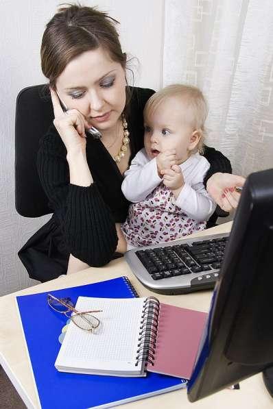 Работа для мамочек в декрете, студентов и всех желающих//