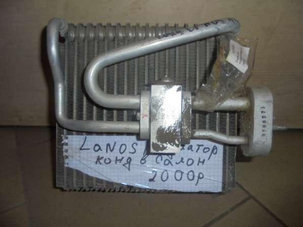 радиатор кондиционера lanos