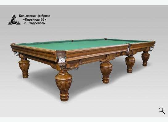 Бильярдный стол в Краснодаре