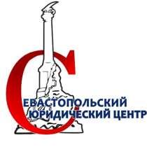 Ввод в эксплуатацию жилых домов, в Севастополе