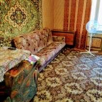 Сдается комната 20 метров, в г.Москва