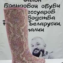 Женская обувь, пр-во Россия, в г.Павлодар