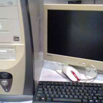 Компьютер Asus и комплектующие, в Москве