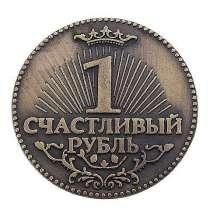 Формирование нового вида финансового бизнеса по Санкт Петерб, в Санкт-Петербурге