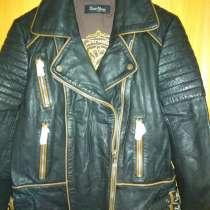 Куртка косуха David Moore, в Москве
