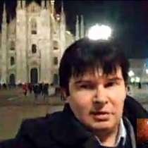 Услуги устного перевода с итальянского языка, в Москве