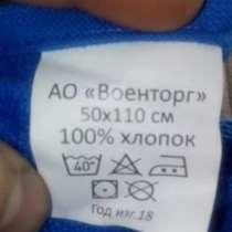 Продаю оптом полотенца армейские, в Москве