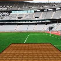 Электрический подогрев спортивной площадки, футбольного поля, в Екатеринбурге