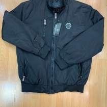 Куртка ветровка Philipp Plein, в г.Москва